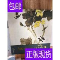 [二手旧书9成新]叶庆瑜、叶丰才、叶绿野兄弟画集 /叶庆瑜;叶丰?