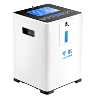 华航 制氧机 家用吸氧机雾化 智能定时制氧机