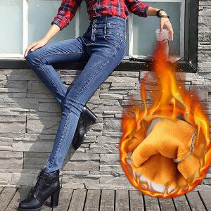 加绒牛仔裤女秋冬季新款高腰小脚裤弹力显瘦带绒加厚保暖长裤