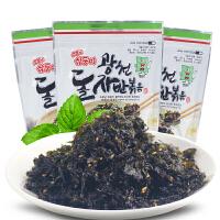 韩国进口三布甲光天拌饭海苔碎50g*3袋 儿童原味芝麻紫菜包饭团休闲零食