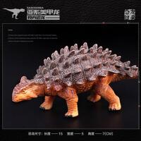 仿真动物模型 美甲龙包头龙 模型儿童男女孩礼物恐龙玩具
