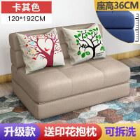 可折叠沙发床现代简约懒人沙发客厅小户型多功能两用榻榻米双人