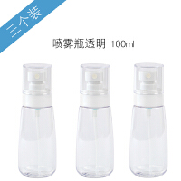 喷雾瓶细雾超细脸部化妆补水爽肤水小喷壶空瓶子分装瓶喷瓶喷水瓶