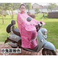 电动自行车遮阳加大挡风被夏天电瓶摩托车防水薄款防晒罩夏季防雨