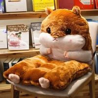 椅子屁股垫子坐垫学生椅垫办公室教室加厚暖手抱枕靠垫一体女冬季 防滑版