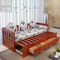 实木沙发床可折叠小户型多功能1.5米推拉坐卧两用客厅双人1.8伸缩定制 1.8米-2米