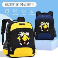 儿童书包男孩小学生2-3-4-6一年级卡通超轻便护脊大容量防水背包5