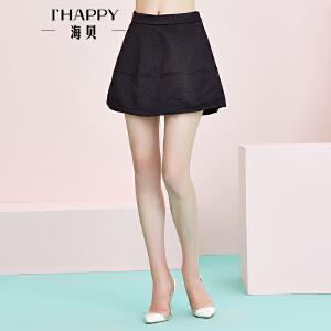 海贝年新款 A字优雅修身高腰立体提花纯色蓬蓬裙