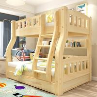 全实木床上下床双层床松木双人高低床母子床上下铺 原木色 柜梯款 下床宽1.6米 其他 更多组合形式