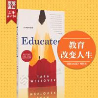 Educated (EXP) 你当像鸟飞往你的山 教育改变人生 英文原版