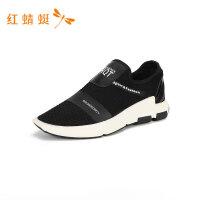 红蜻蜓男鞋春秋季男士休闲男鞋网面透气板鞋拼接休闲鞋男