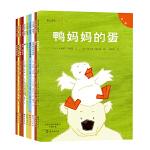 爱之阅读馆 桥梁阅读(第一辑)鸭妈妈的蛋