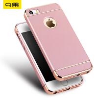 Q果 iphone5s手机壳电镀硬全包 苹果5se奢华磨砂防摔外壳男女新款