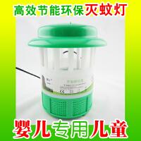 狮山 防蚊灯驱蚊灭蚊灯 智能光控型6灯LED捕蚊器 光触媒灭蚊灯电子灭蚊器