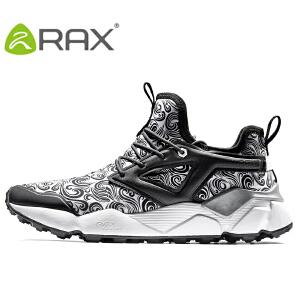 【直降满300减40】RAX新品春秋徒步鞋男防滑户外鞋耐磨鞋女运动旅游鞋女鞋