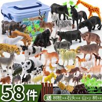 仿真动物模型大号老虎狮子男孩礼物3-6岁儿童动物园恐龙玩具套装