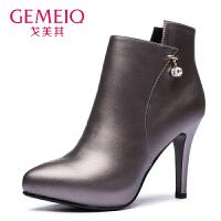 【到手109】【加绒】戈美其冬季新款棉鞋子水钻侧拉链时装靴高跟鞋尖头靴子女加绒短靴