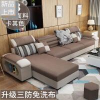 布艺沙发客厅整装小户型可拆洗布沙发免洗科技布四位简约现代家具定制 三防布