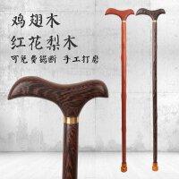 老年人拐杖老人手杖防滑拐棍实木女款轻便实木耐磨单脚银捌杖