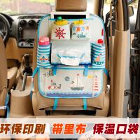卡通汽车收纳袋车内储物箱车载置物袋座椅挂袋创意椅背用品多功能