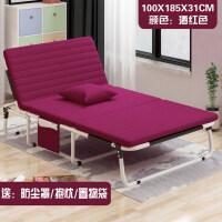 多功能折叠床单人双人午睡床简易家用床陪护躺椅办公室午休床