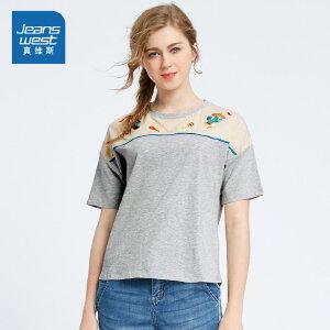 [尾品汇价:57.9元,20日10点-25日10点]真维斯女装 夏装 休闲全棉圆领拼接绣花短袖T恤
