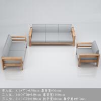 日式全实木沙发组合现代客厅小户型布艺北欧沙发白橡木原木家具 组合