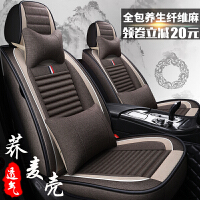 汽车坐垫新款全包围专用座套四季通用亚麻布艺坐套夏季小车座垫套