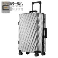 拉杆箱万向轮24寸铝框箱旅行箱女行李箱26寸箱包硬箱登机箱