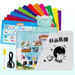 儿童中英文电子点读书有声书早教拼音幼儿点读机0-1-3岁6笔发声书