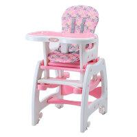 【当当自营】萌宝(Cutebaby)儿童餐椅 宝宝婴儿餐椅 吃饭餐椅 粉色