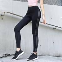高腰瑜伽裤女弹力显瘦健身裤速干透气提臀收腹紧身裤运动长裤