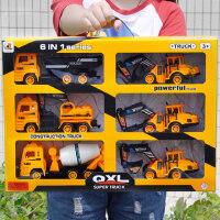 惯性工程车玩具套装儿童挖掘推土勾机男孩小汽车翻斗水泥油罐叉车