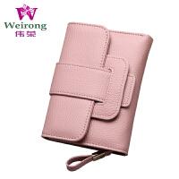 钱包女短款折叠长款钱夹女2018新款韩版学生ins多功能零钱手拿包