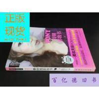 【二手旧书9成新】PONY的特别彩妆书 /[韩]朴惠��(PONY) 中国纺
