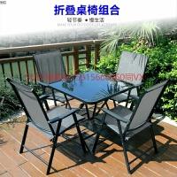 折叠户外休闲桌椅三件套露天阳台室外花园咖啡厅庭院藤编桌椅组合