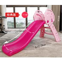 多功能折叠收纳小型滑滑梯 儿童室内上下滑梯宝宝滑滑梯家用玩具 经典版 粉玫(加厚款)