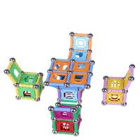 童邦儿童磁力棒玩具教育益智拼搭智运会创意几何比赛益智积木玩具