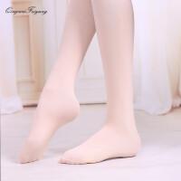 芭蕾大袜 舞袜 舞蹈袜子女儿童 连裤袜白色打底练功裤袜