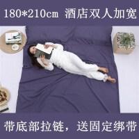 旅行用床单被套便携单人双人情侣出差旅游住酒店宾馆旅店隔脏睡袋Z