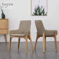 北欧日式实木餐桌椅简约现代家用休闲咖啡椅靠背椅子电脑椅办公椅