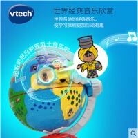 vtech伟易达地球学习仪认知学习亲子互动玩具儿童早教益智玩具
