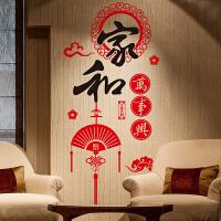 中国风新年餐厅墙面装饰贴纸客厅电视背景墙壁自粘壁纸年画墙贴画