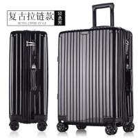 铝框行李箱拉杆箱女箱子万向轮旅行箱皮箱密码箱男韩版学生