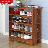 鞋架简易家用省空间经济型家里人门口小鞋柜多功能多层宿舍