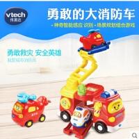 VTech伟易达神奇轨道大消防车 消防车模型云梯救火车汽车模型玩具