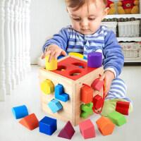 宝宝启蒙玩具 0-1-2-3周岁婴幼儿益智力早教积木儿童可啃咬男女孩
