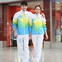 奕坤中国队国家队运动服装男秋冬运动员出场服团体服运动会教练服