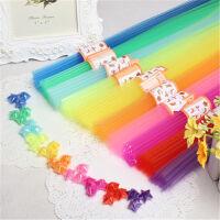 幸运星星塑料管折纸条 透明叠彩色星星管 1包10色混装约330根
