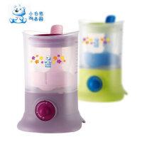 小白熊婴幼儿家用暖奶器恒温热奶器 多功能温奶器可热辅食HL-0802